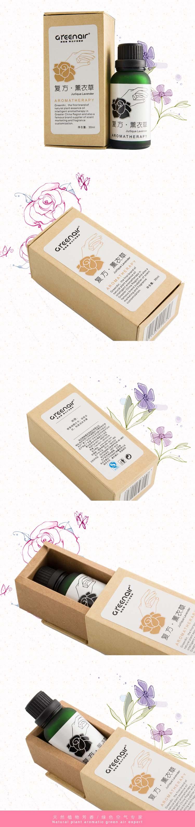 详情页--复方薰衣草_04(650).jpg
